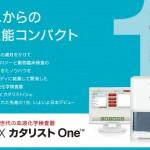 jp-catone-landing-page01-768x496